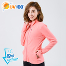 UV100 防曬 抗UV-涼感立領運動外套-女