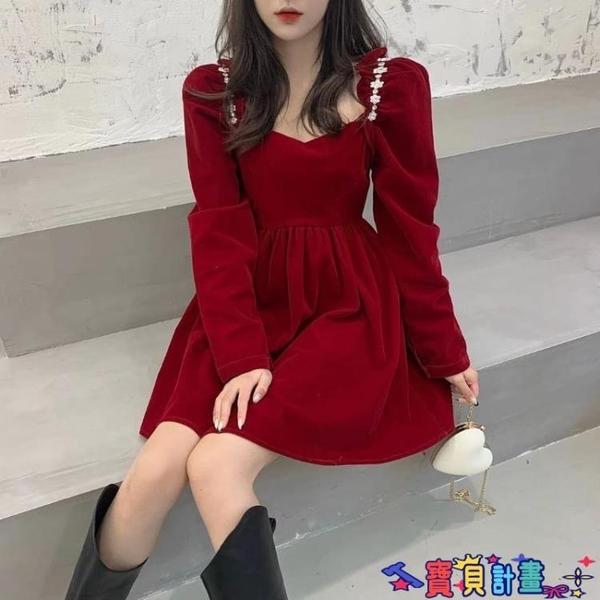泡泡袖連身裙 新年裙子冬季時尚氣質收腰顯瘦性感短款紅色金絲絨小個子連身裙女 寶貝計畫
