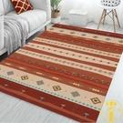 北歐地毯客廳茶幾毯摩洛哥家用臥室復古床邊毯地墊【雲木雜貨】