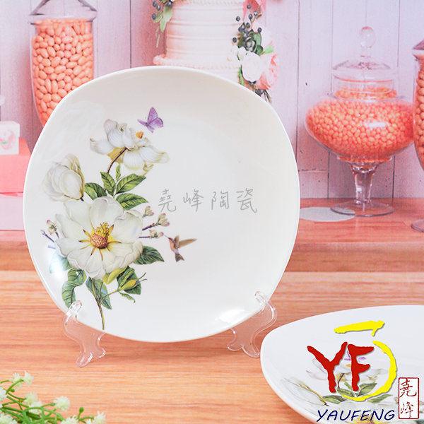 【堯峰陶瓷】骨瓷 白山茶 7吋 圓角方盤 單入   新婚贈禮   新居落成禮現貨