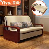 實木沙發床布藝拆洗雙人寬1.5米長1.9米多功能可折疊小戶型客廳 igo酷男精品館