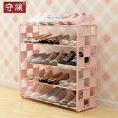 鞋架多層簡易家用防塵組裝經濟型宿舍寢室布藝鞋櫃小鞋架子收納櫃wy  雙12八七折