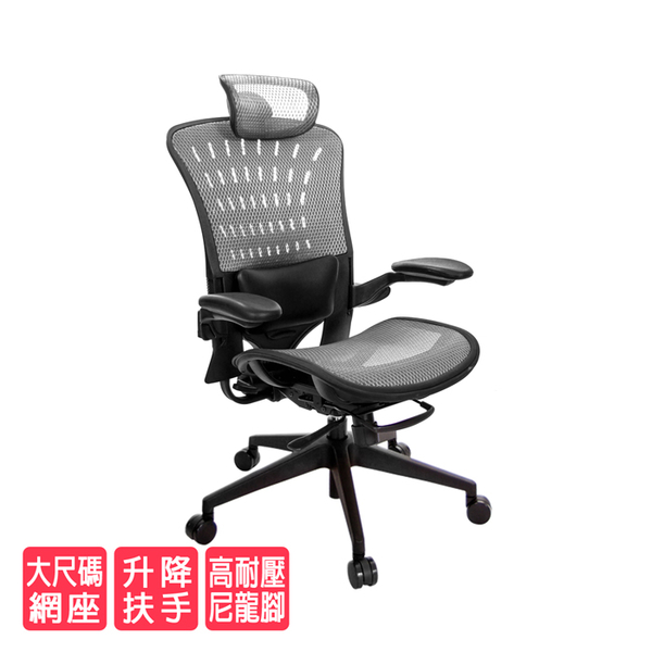 GXG 高背全網 電腦椅 (升降手) TW-81Z8 EA1