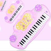 兒童電子琴寶寶益智小孩多功能鋼琴女孩音樂玩具禮物3-6周歲1-2-4TA7236【極致男人】