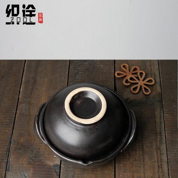 [超豐國際]陶瓷單人砂鍋明火耐高溫燉鍋家用迷你小砂鍋寶寶煮粥