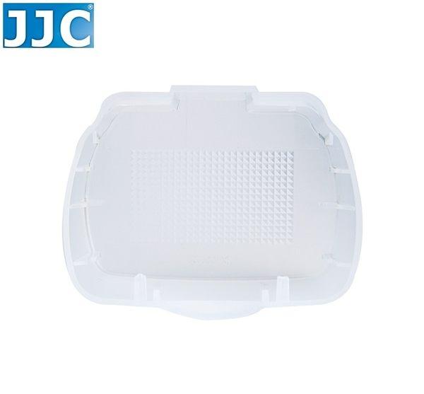 又敗家@JJC佳能Canon副廠肥皂盒600EXII肥皂盒600EX2柔光盒SBA-E3柔光罩600EXII-RT機頂閃光燈柔光罩