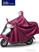 雨衣正招摩托車雨衣單人雙人男女成人電動自行車騎行加大加厚防水雨披多莉絲