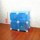 創意魔片4格CD架置物架自由組合櫃 收納架分類整理架雜物架igo 全館免運