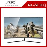 CHIMEI 奇美 27型 QHD 2K 曲面電競螢幕 ML-27C30Q