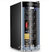 BCW-35紅酒櫃恒溫酒櫃家用小型電子恒溫櫃子CY『小淇嚴選』