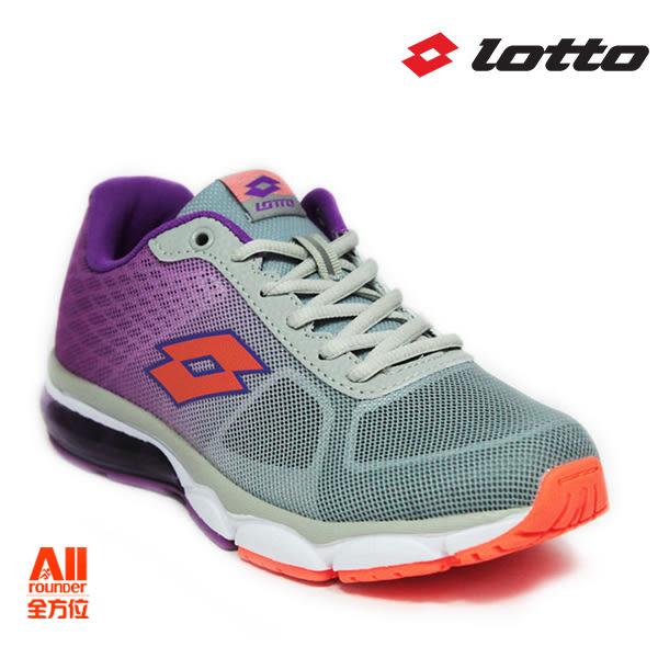 【LOTTO】女款 炫彩氣墊跑鞋-冷灰紫(L3798) 全方位跑步概念館