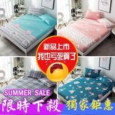 限時85折下殺床包組單人床罩床墊定制床笠棉質單件卡通床罩1.5床墊保護