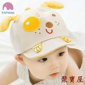 棒球帽防曬遮陽帽嬰兒帽子男女兒童鴨舌帽【聚寶屋】