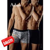 Aubade壞男人M-XL舒棉平口褲(鑰匙2件組)