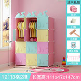 衣櫃 兒童衣櫃卡通經濟型簡約現代簡易塑料組合收納櫃子寶寶嬰兒小衣櫥 T