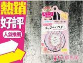 日本CLUB 玫瑰花香蜜粉/白色花香蜜粉 26G 兩款任選 細緻粉質 清透妝感◐香水綁馬尾◐