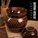 泡菜罈 泡菜壇子陶瓷家用帶蓋土陶加厚老式傳統腌菜罐10斤5咸酸菜8小【快速出貨】