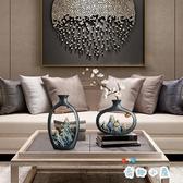 懷舊裝飾花瓶擺件干花客廳擺設插花茶室中國風裝飾品【奇趣小屋】