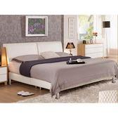 皮床 布床架 MK-613-1 羅德尼6尺雙人床(不含床墊及床上用品)【大眾家居舘】