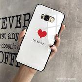 三星s8手機殼s9 套玻璃plus全包防摔個性創意  時尚潮流