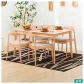 ◎實木餐桌椅5件組 N COLLECTION T-01 135 NA 櫸木 C-01B NITORI宜得利家居