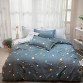 【eyah】100%時尚天使絨床包枕套組-單人/雙人/加大 均一價單人-繁星