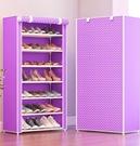 鞋架簡易多層家用組裝經濟型省空間宿舍防塵收納鞋櫃門口小鞋架子