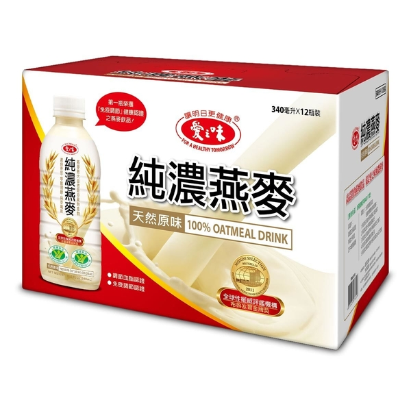 愛之味 純濃燕麥 340毫升 X 12入/組 效期:2020/11/8 現貨