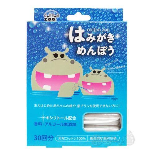 【奇買親子購物網】日本進口 寶寶口腔清潔棉棒(30入)