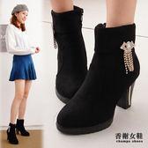 短靴。華麗水鑽側拉鏈 粗跟短靴 香榭