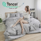 #HT032#絲柔親膚奧地利TENCEL天絲3.5尺單人床包+枕套二件組(不含被套)台灣製/萊賽爾Lyocell