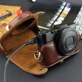 相機包索尼RX100VIIIIIV皮套黑卡【限量85折】