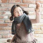 兒童圍巾韓版秋冬季舒適百搭兒童圍巾新款兒童保暖圍巾球球圍巾圍脖柔軟 多色小屋