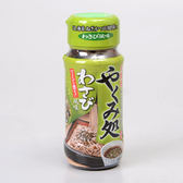山葵風味香鬆 32g(賞味期限:2019.03.15)