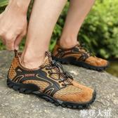 金戈 駱駝男鞋夏季透氣休閒網面鞋子徒步登山涼鞋鏤空運動網鞋男『摩登大道』