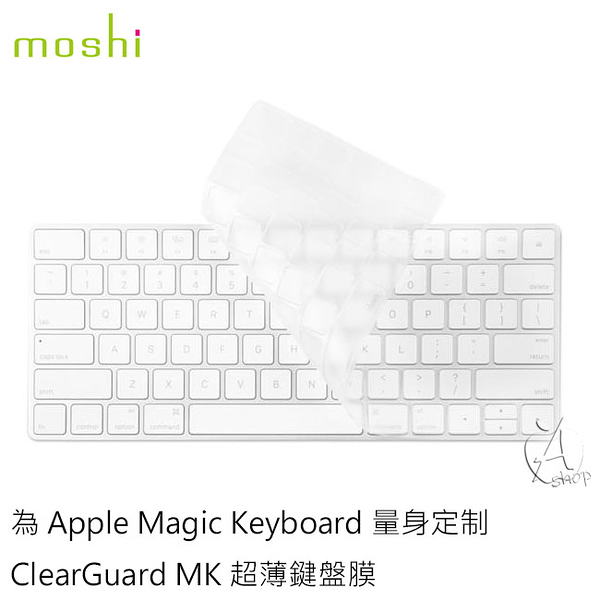 【A Shop】 Moshi Apple Magic Keyboard 適用 ClearGuard MK 超薄鍵盤膜
