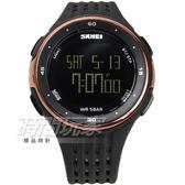SKMEI時刻美 流行計時運動電子手錶 中性錶 男錶 學生錶 橡膠 黑色x玫瑰金 SK1219玫