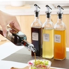 油壺玻璃油壺廚房防漏調味瓶油罐油瓶醋壺調料瓶醬油醋瓶料酒瓶