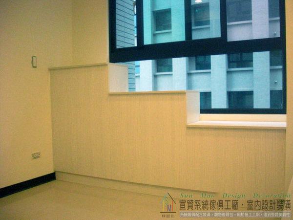 台中系統家具推薦/台中系統櫃/系統櫥櫃/台中空間設計/木工裝潢/系統窗邊置物櫃-sm0643