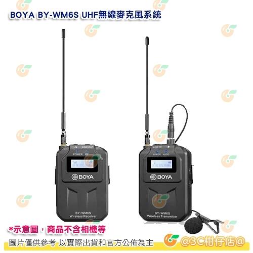 博雅 BOYA BY-WM6S UHF 無線麥克風 系統 採訪 VLOG YOUTUBER 手機 平板 單眼 公司貨