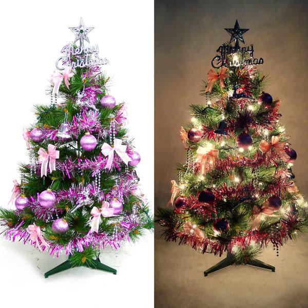 【摩達客】台灣製3尺/3呎(90cm)特級松針葉綠聖誕樹 (銀紫色系配件)+100燈鎢絲樹燈一串