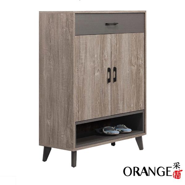 【采桔家居】法斯威  現代2.7尺二門單抽鞋櫃/玄關櫃