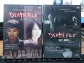 挖寶二手片-U07-074-正版DVD*日片【死亡檔案 1+2/套裝】-