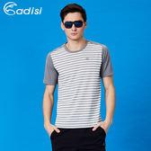 ADISI 男吸濕排汗抗UV圓領條紋上衣AL1711075 (M~2XL) / 城市綠洲專賣(CoolFree、抗紫外線、速乾散熱)