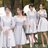 伴娘服 伴娘服夏季新款婚禮短款小個子平時可穿小眾仙氣質禮服裙綢面 至簡元素