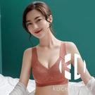 內衣女無鋼圈聚攏性感上托防下垂小胸調整型...