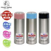 日本寶馬316不鏽鋼保溫保冷杯_420ml SHW-X5-420粉紅P