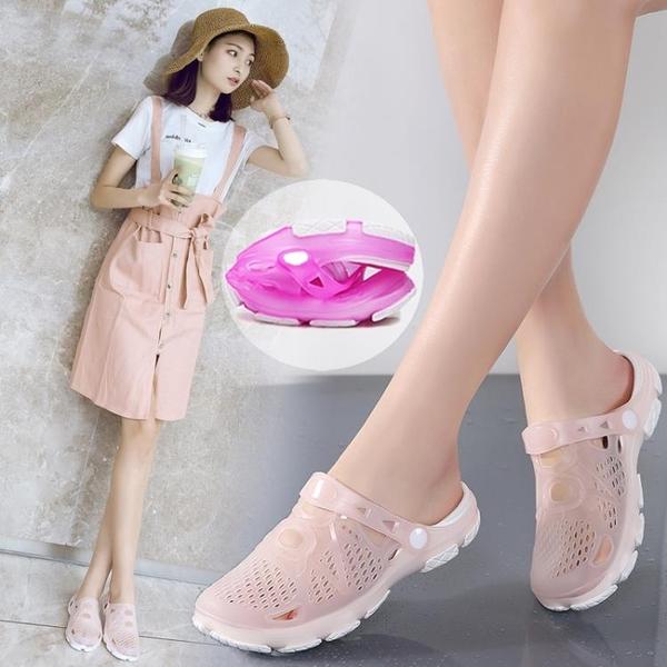 包頭涼鞋女仙女風2021年新款平底鞋沙灘涼拖鞋防滑軟底果凍洞洞鞋 蘇菲小店