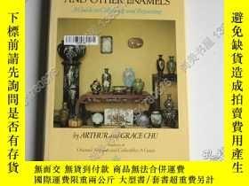 二手書博民逛書店【罕見】東方景泰藍及其它琺琅器 oriental cloison