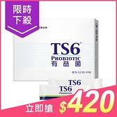 TS6 有益菌(2gx30入)【小三美日】$490